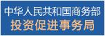 中华人民商务部投资事业局