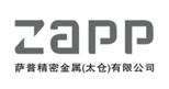 萨普精密金属(亚博888)有限公司