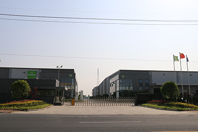 嘉民工业园