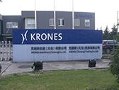 克朗斯机械(亚博888)有限公司