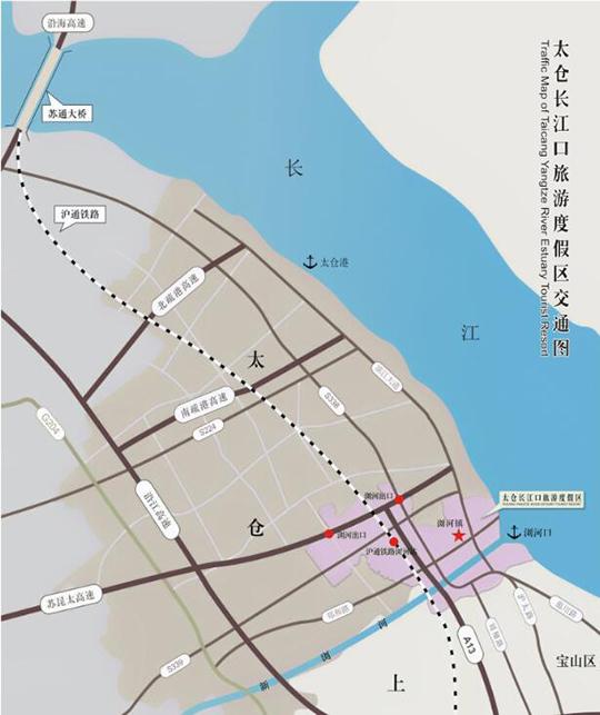 浏河镇(即长江口旅游度假区)交通图